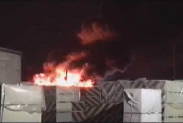 industrial fire 720_1472122708980.jpg