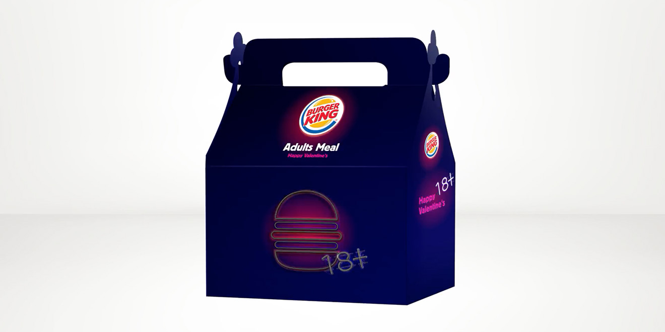 burger king adults meal_1487104506866.jpg
