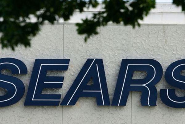 Sears_generic_1546027438018.JPG